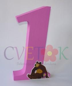 broj jedan od stiropora, dekoracija za rodjendan od stiropora, 3d broj na temu masa i medved