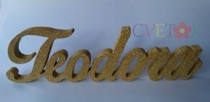 zlatno ime kao dekoracija za slatki sto, 3D ime u zlatnoj boji