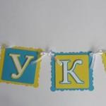 3D natpis za rodjendan, ime deteta iz cetiri sloja
