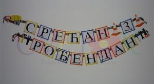 dekoracija rodjendana na temu majstor alat bager, natpis mali majstor, rodjendanski natpis alat