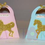kutijice za slatkise na temu karusel, poklon kutije za decije rodjendane, konj kao tema za dekoraciju decijih rodjendana