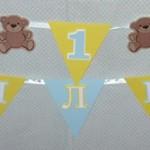 dekoracija za prvi rodjendan, baner sa imenom meda i konjic