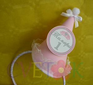 slavljenicka kapa za prvi rodjendan, rodjendanska kapa na rajfu za devojcice