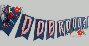 baner spiderman, natpis za rodjendan spiderman, spajdermen dekoracija za rodjendan, viseci natpis spajdermen